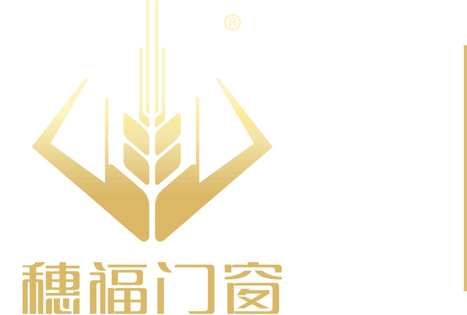 穗福logo