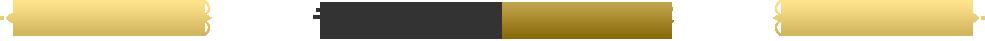 龙8国际pt老虎机网页版加盟大品牌 全年利润不愁