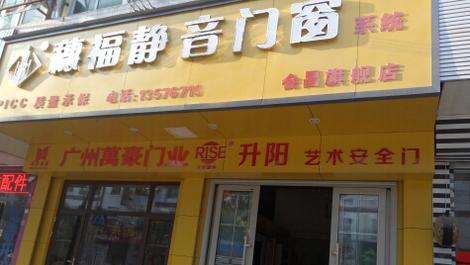 江西会昌龙8国际pt老虎机网页版专卖店