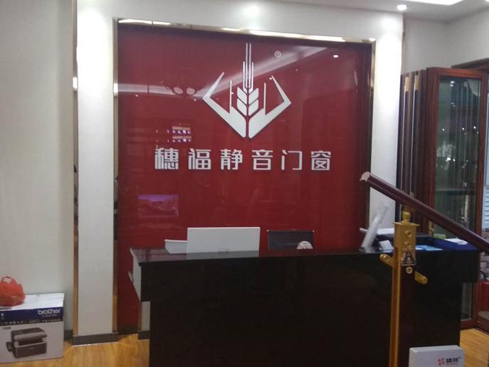 福建龙岩龙八娱乐龙8国际官网龙8国际pt老虎机网页版专卖店