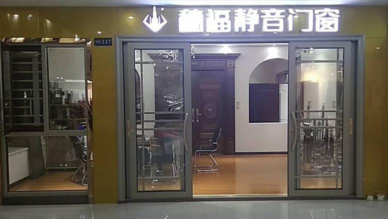 浙江丽水龙八娱乐龙8国际官网龙8国际pt老虎机网页版专卖店