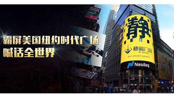 中国十大一线品牌门窗有哪些