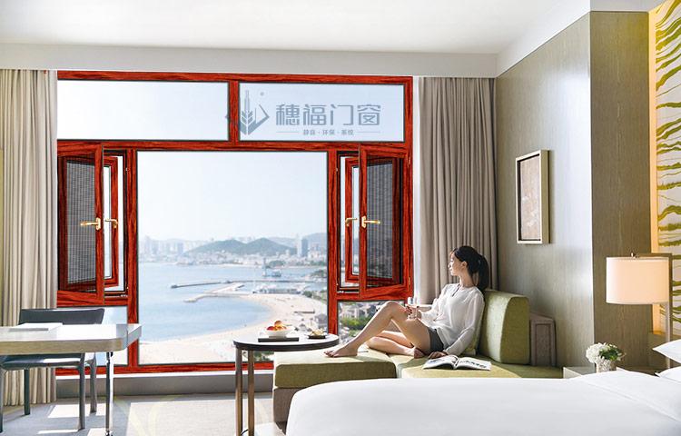 穗福门窗--140断桥窗纱一体-红酸枝2-