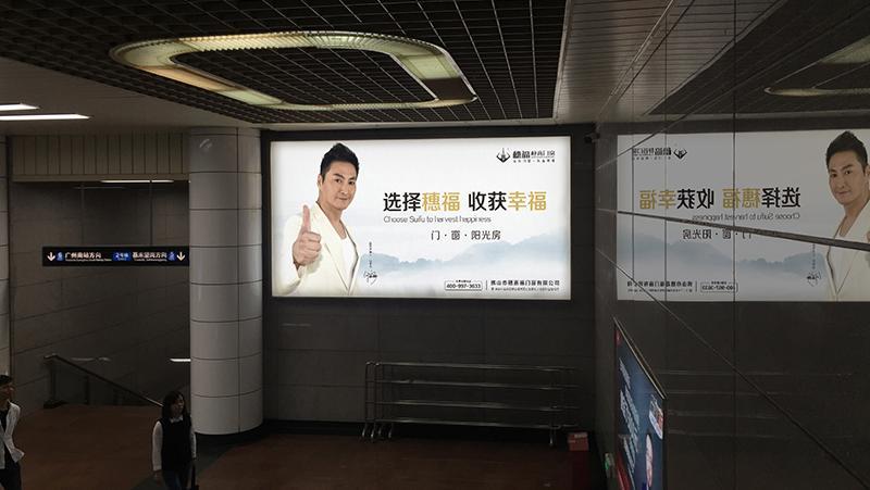 穗福静音门窗形象升级,大型户外广告陆续投放