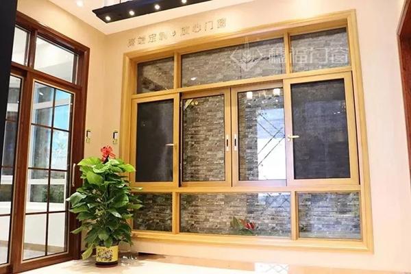 穗福隔音门窗 铝合金门窗十大品牌