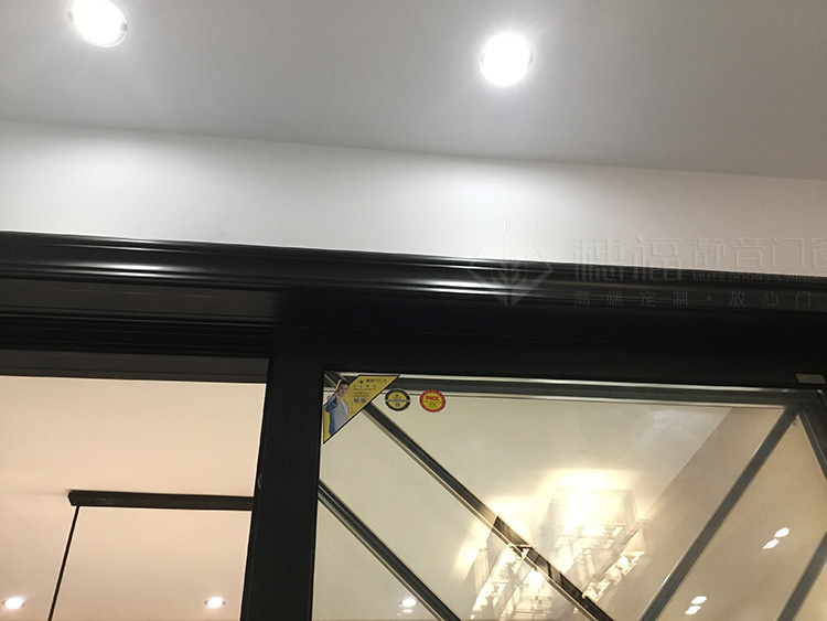 穗福门窗--新-(25)