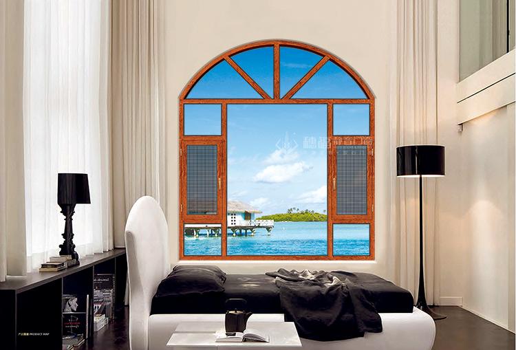 穗福门窗-断桥窗纱一体平开窗 (3)