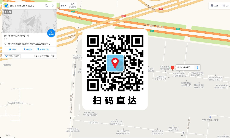 穗福导航图