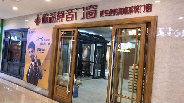 广西柳州穗福门窗专卖店