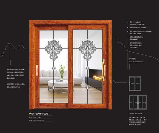穗福门窗产品 (90)