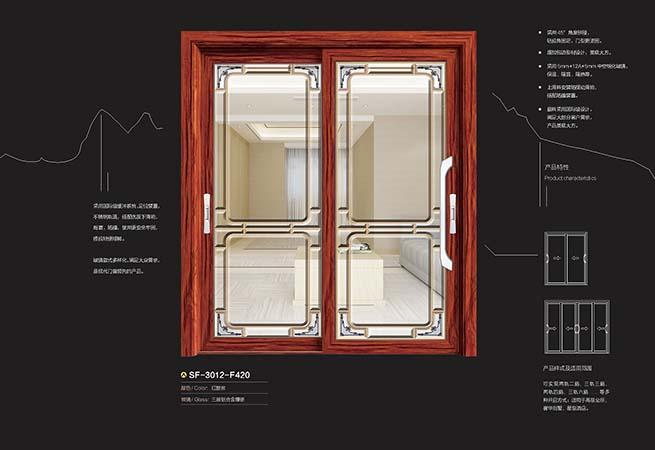 穗福门窗产品 (89)