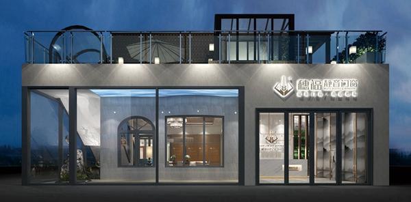 穗福静音门窗 铝合金门窗十佳品牌 铝合金门窗招商加盟 门窗加盟代理