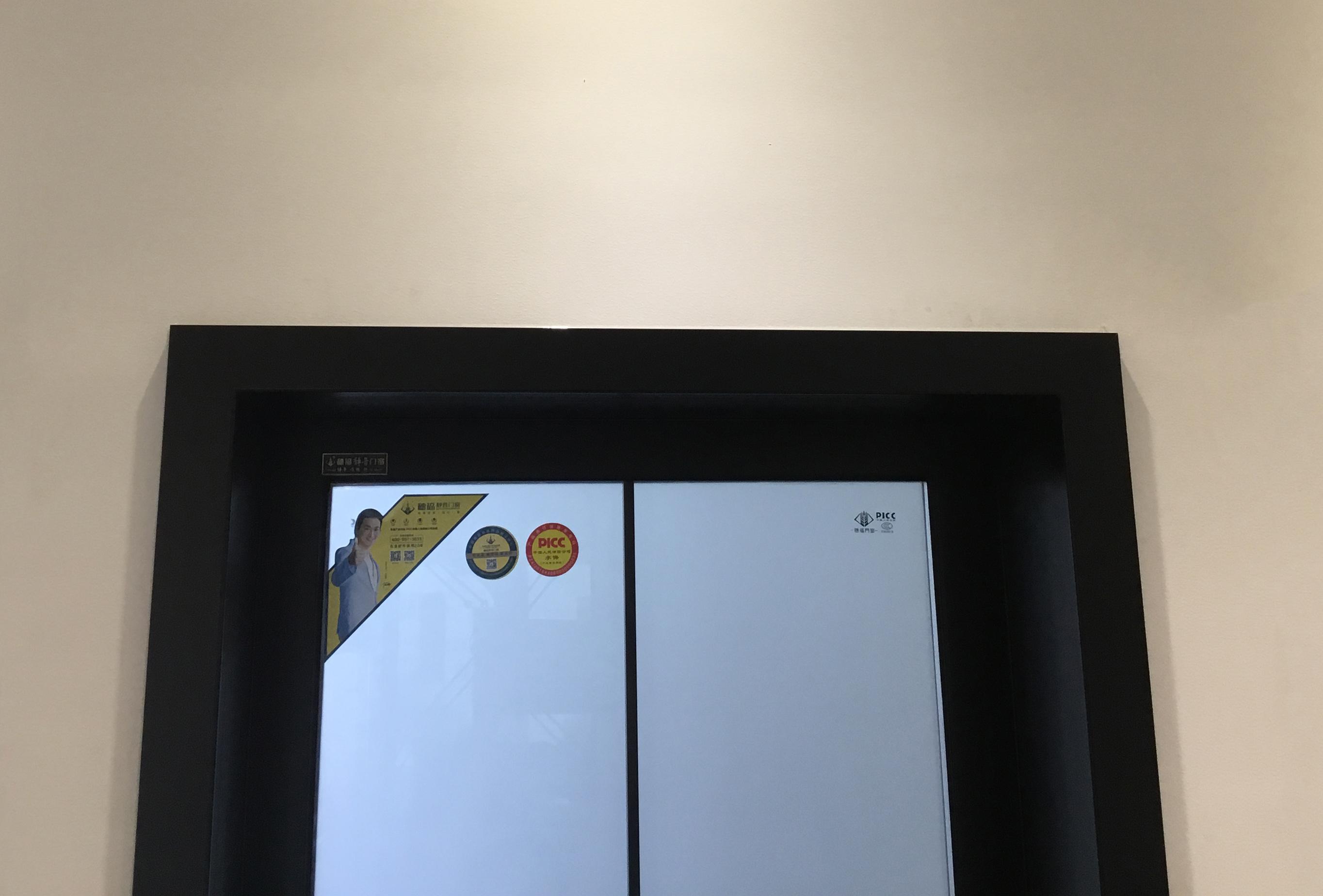穗福门窗-新 (2)2