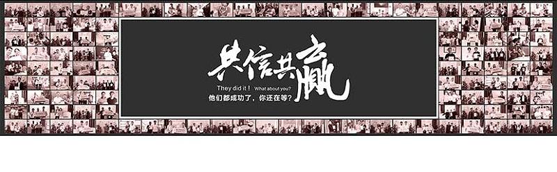 穗福招商落地页-手机端图片版_06