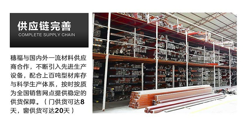 穗福招商落地页-手机端图片版_10