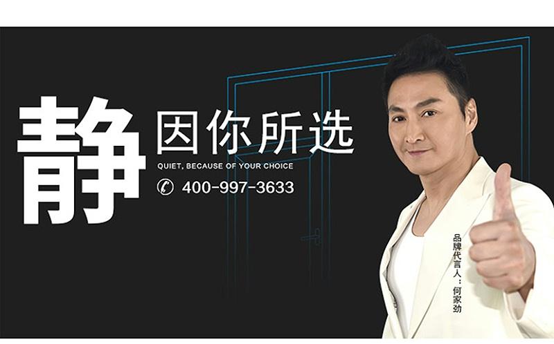 穗福招商落地页-手机端图片版_13