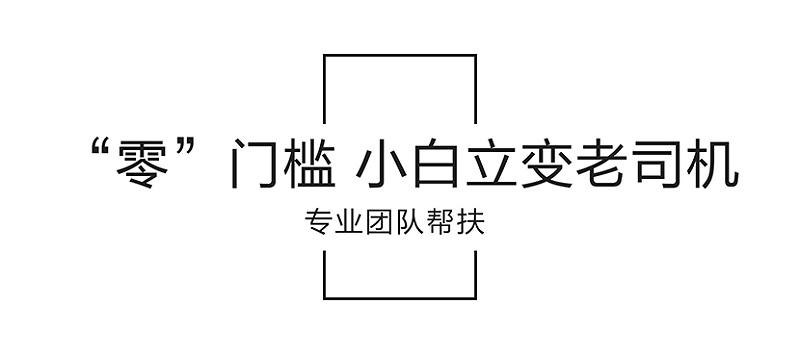 穗福招商落地页-手机端图片版_14