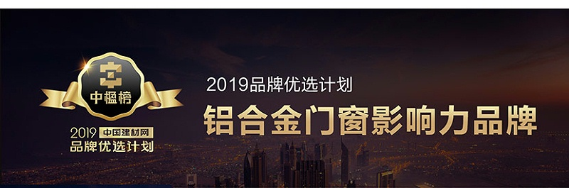 穗福招商落地页-手机端图片版_03