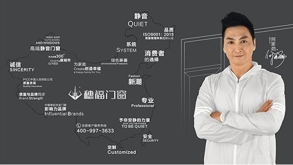 中国高档门窗价格及品牌介绍