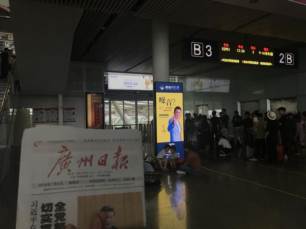 穗福门窗 . b(4)